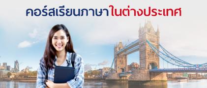 Premium-Service-Banner-Mobile-480px-2