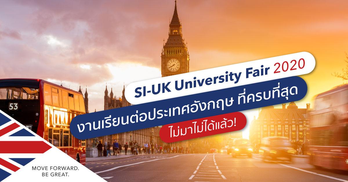 SI-UK University Fair 2020