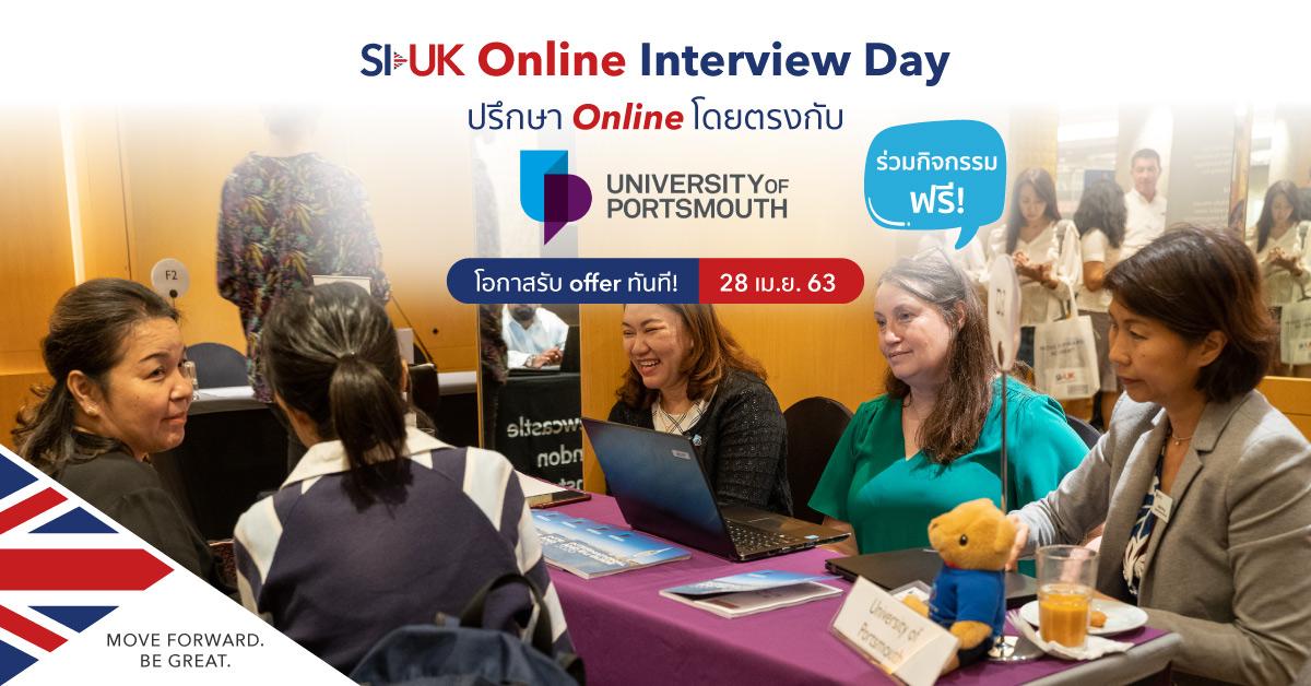 สัมภาษณ์เรียนต่ออังกฤษกับ portsmouth