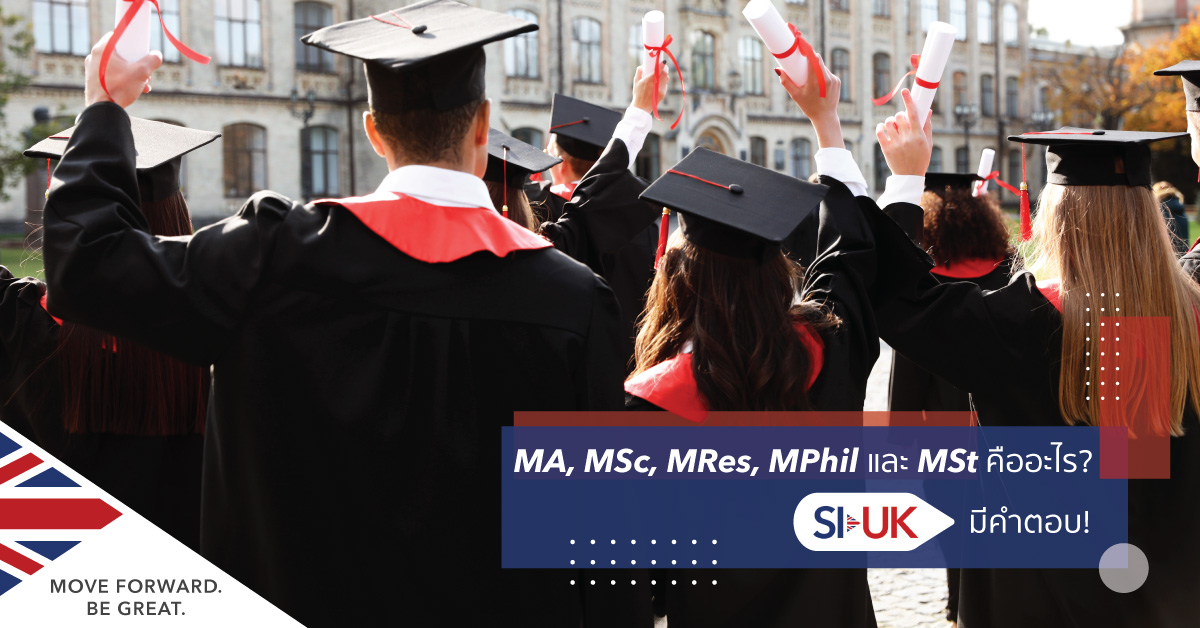 MA, MSc, Mres, MPhil และ MSt