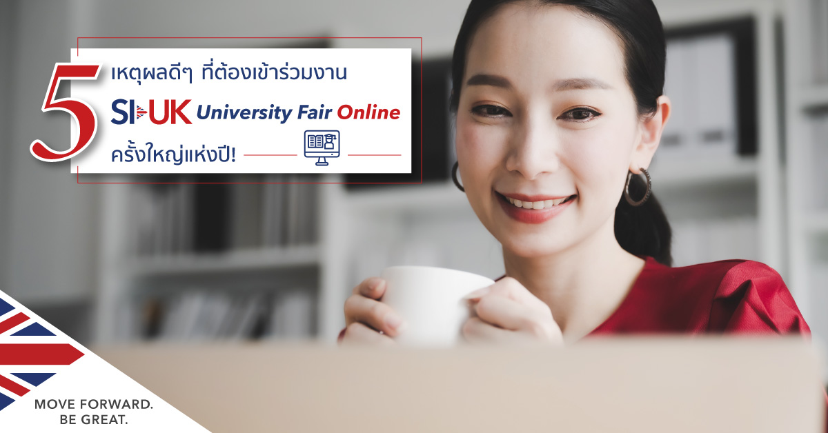 SI-UK University Fair Online