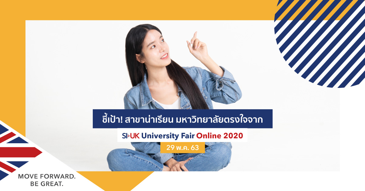 SI-UK University Fair Online 2020