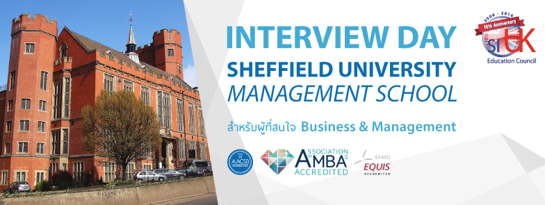 Interview Day_sheffield-universityt.jpg