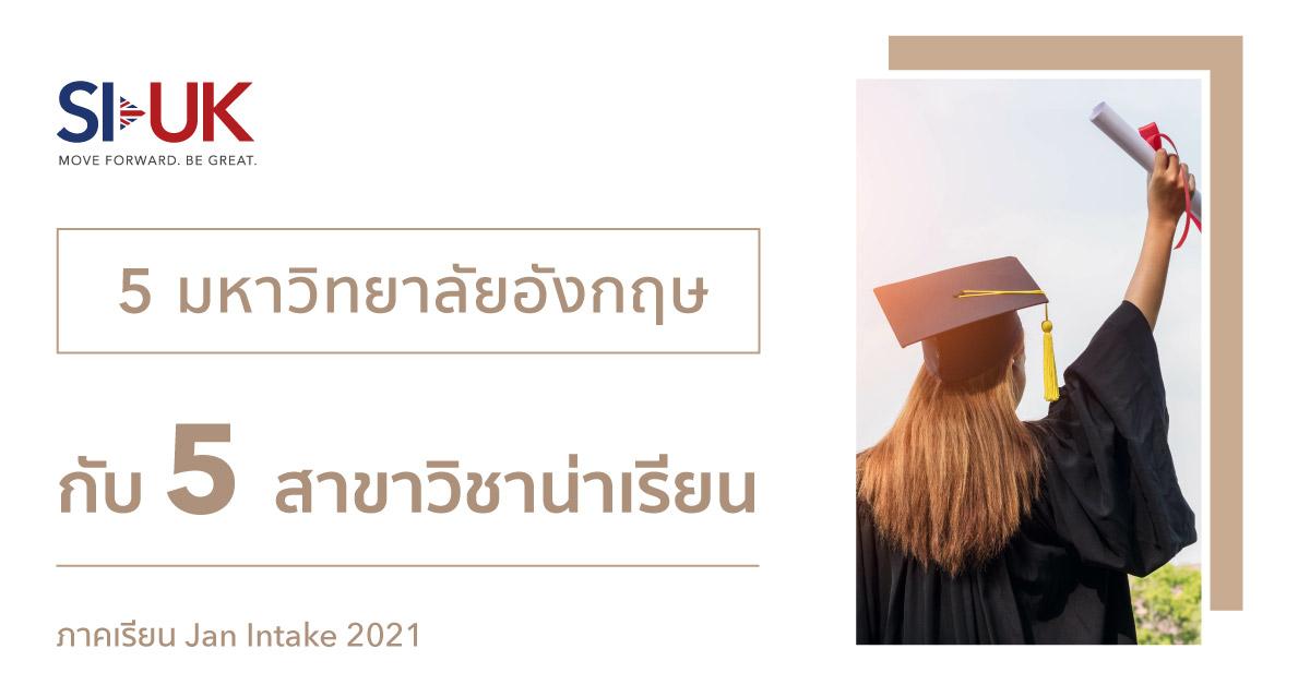 Jan Intake 2021