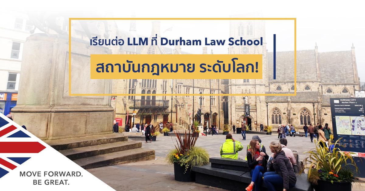 Durham Law School