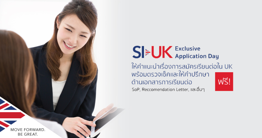 SI-UK Application Day