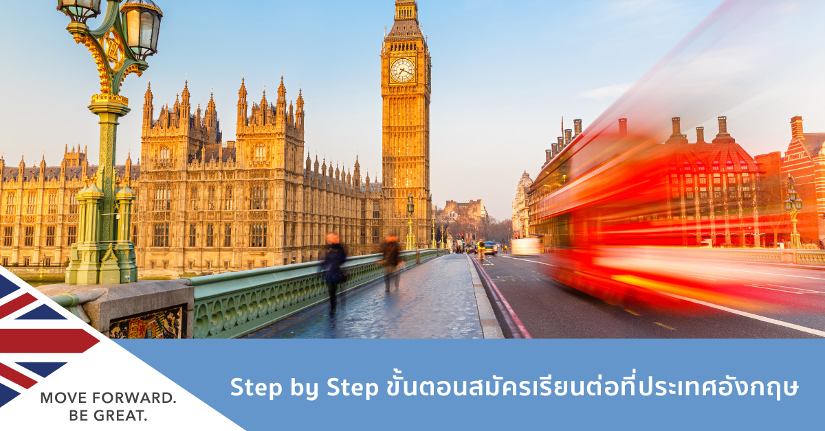 Step to apply studying in UK