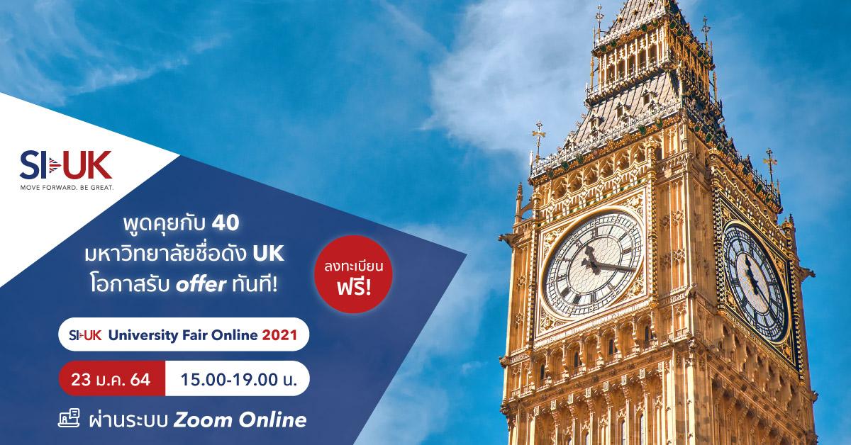 SI-UK University Fair Online 2021