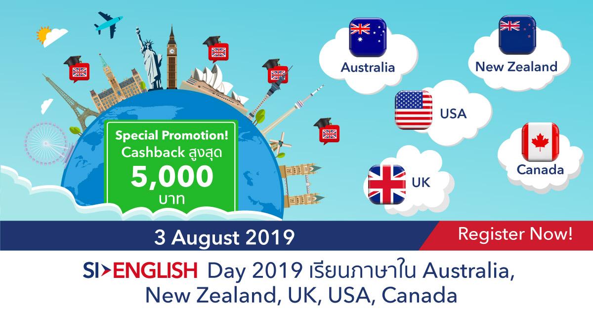SI-English Day 2019