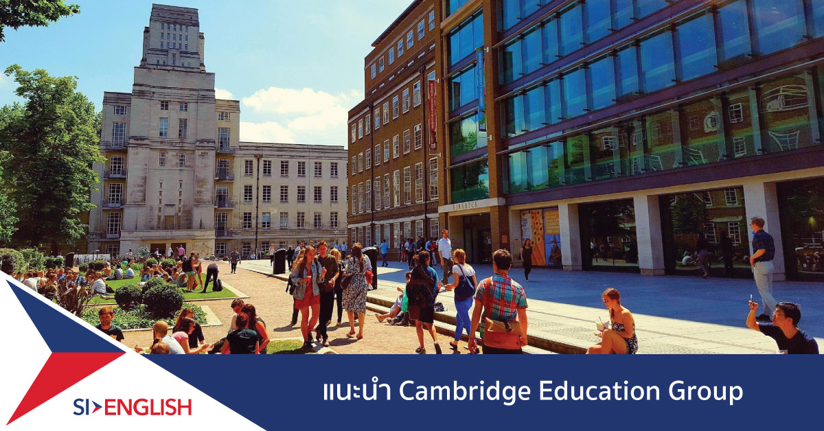 cambridge,education,group