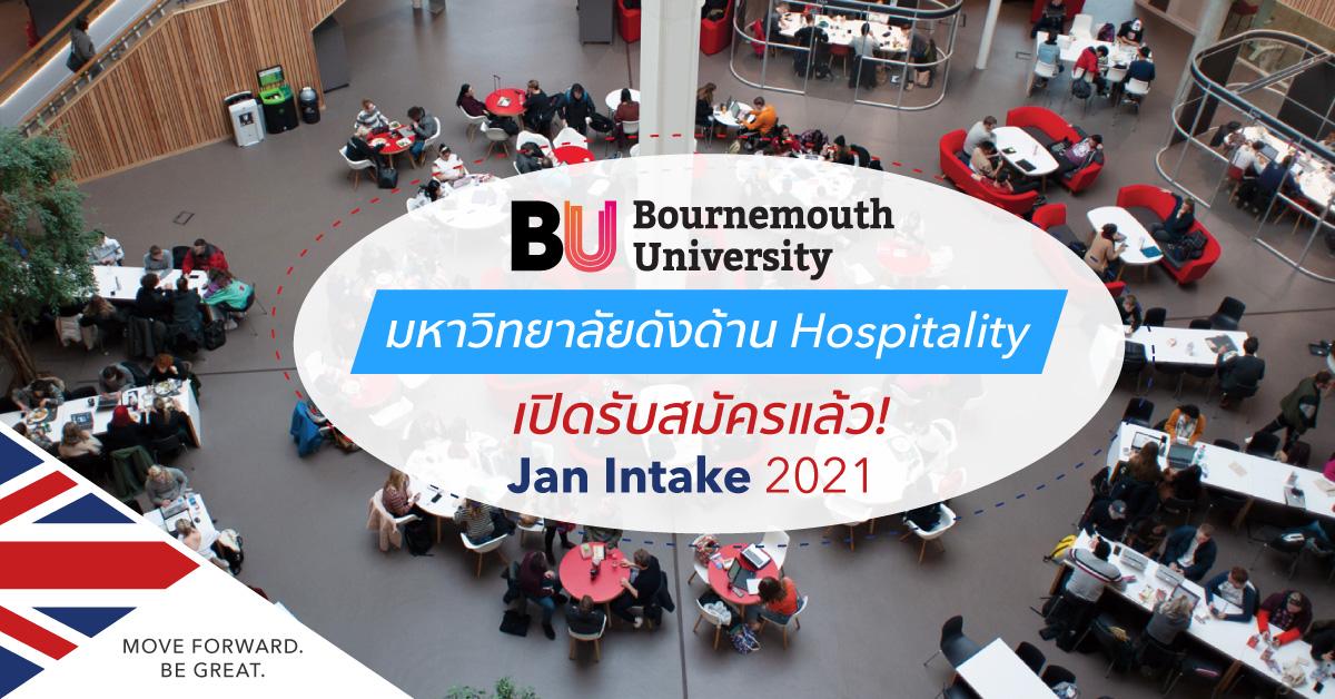 เรียนต่อ Bournemouth