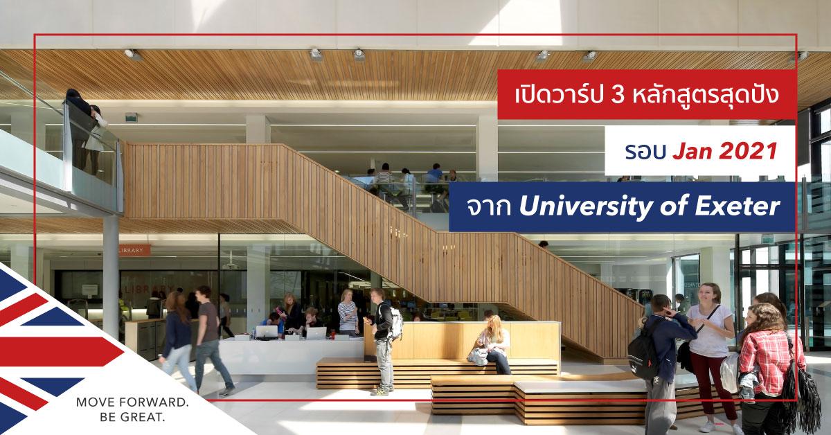 University of Exeter Jan2021