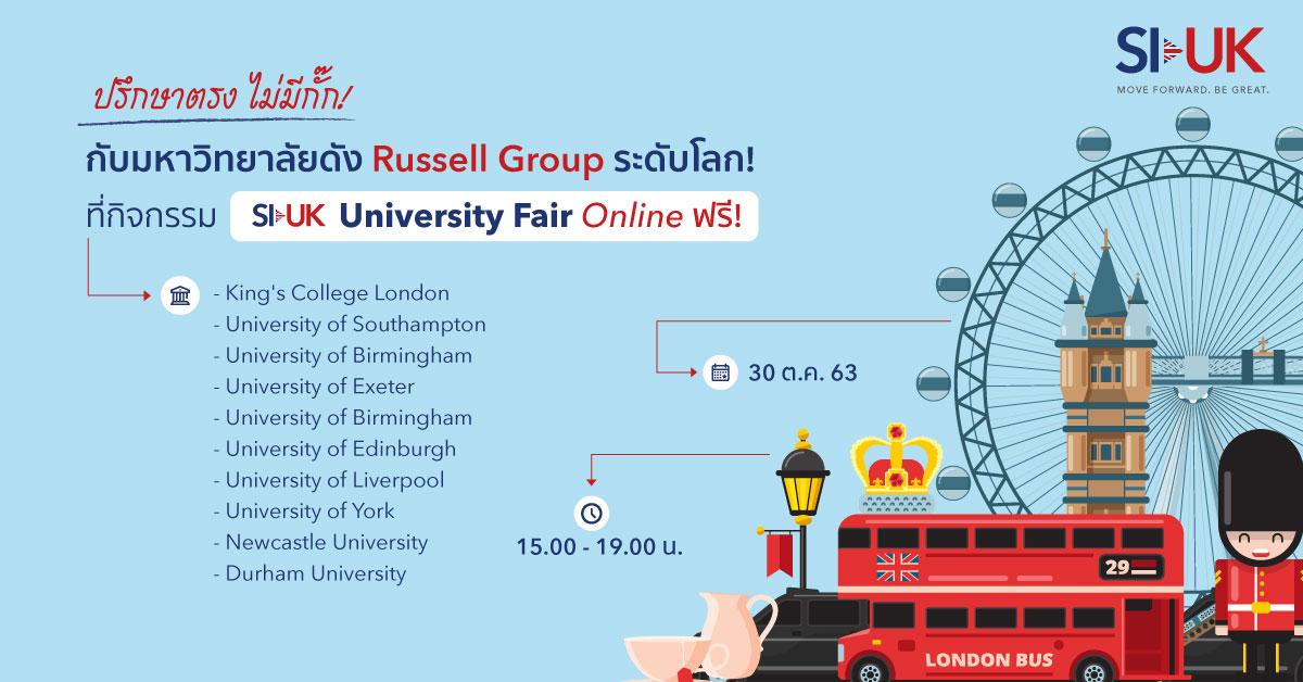 SI-UK University Fair Online 2020