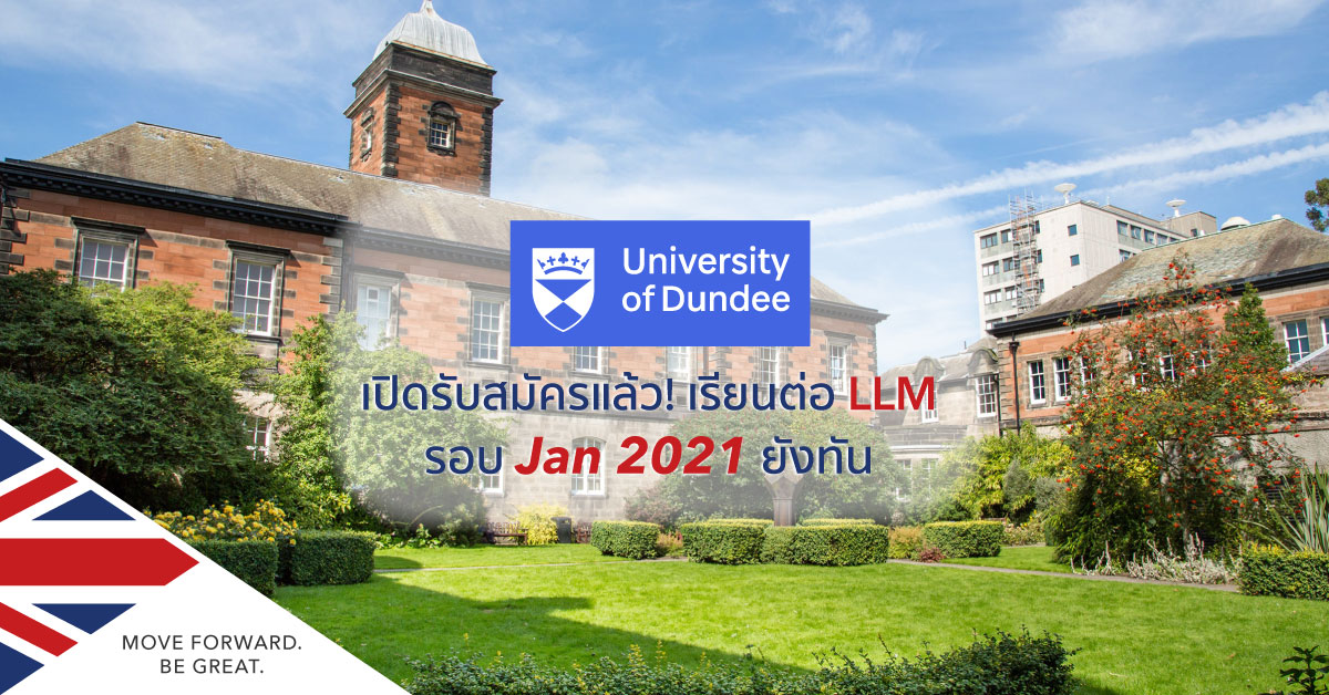 University of Dundee Jan Intake 2021