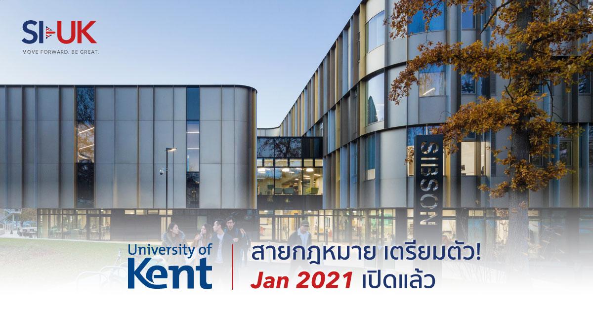 University of Kent Jan intake 2021