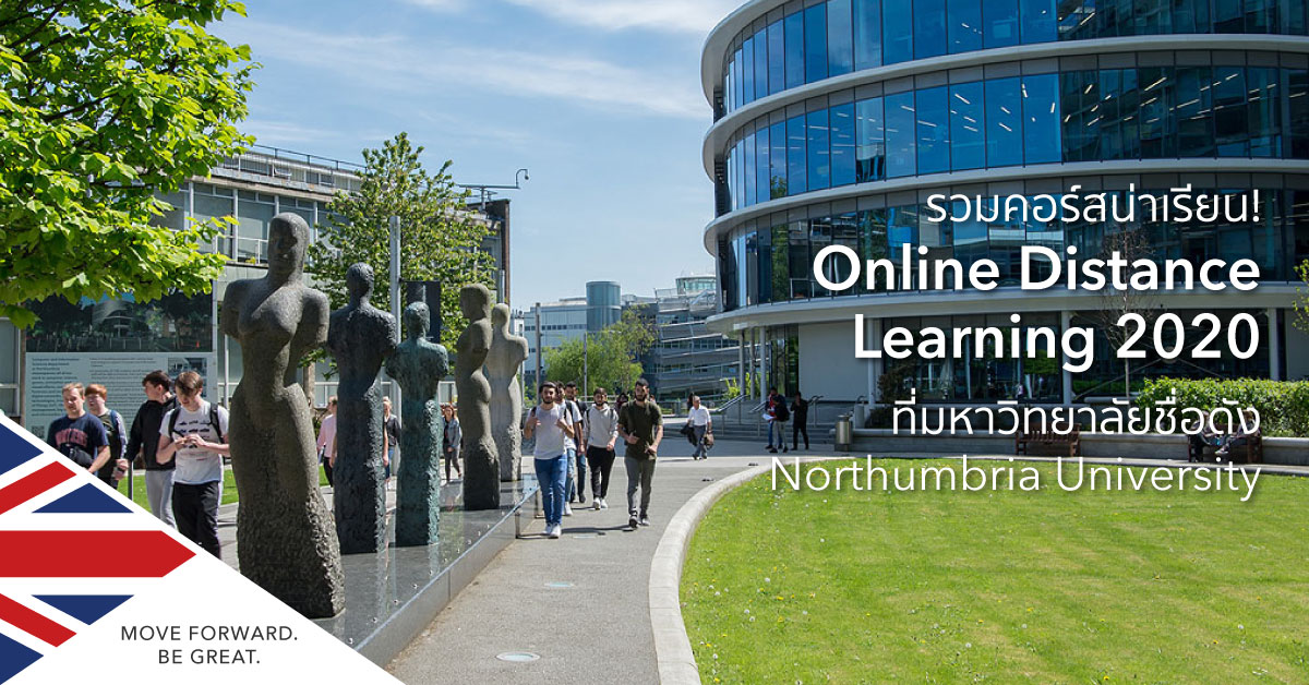 online course ที่ Northumbria University