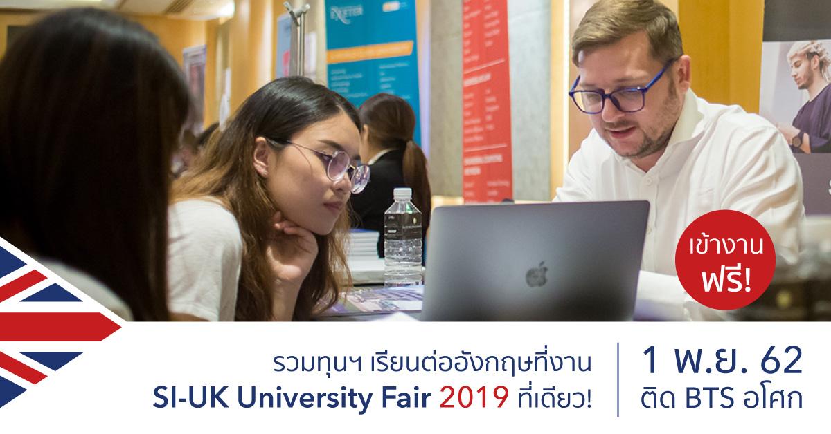 Scholarships at BKK Fair 2019