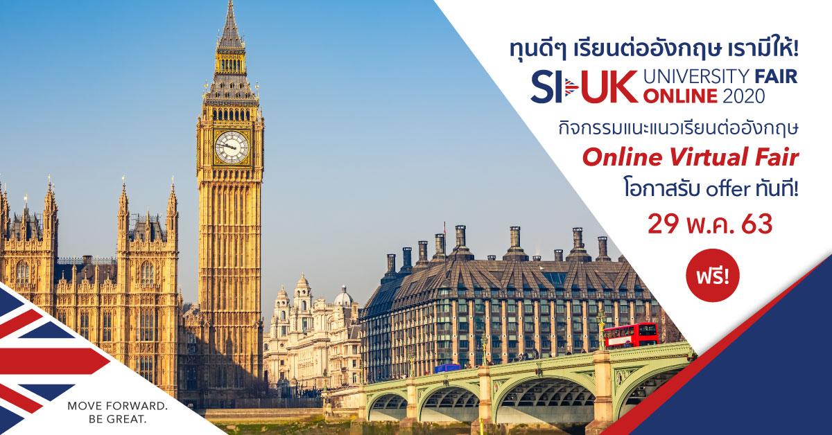 SI-UK University Fair Online