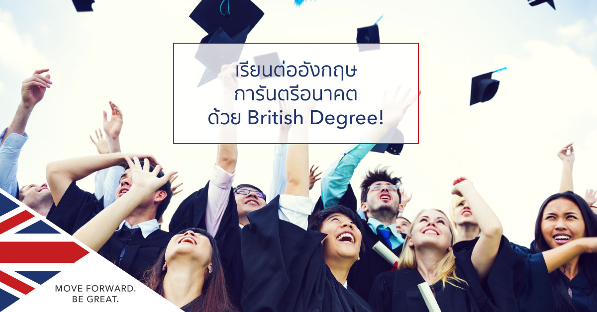 Study in UK with British Degree