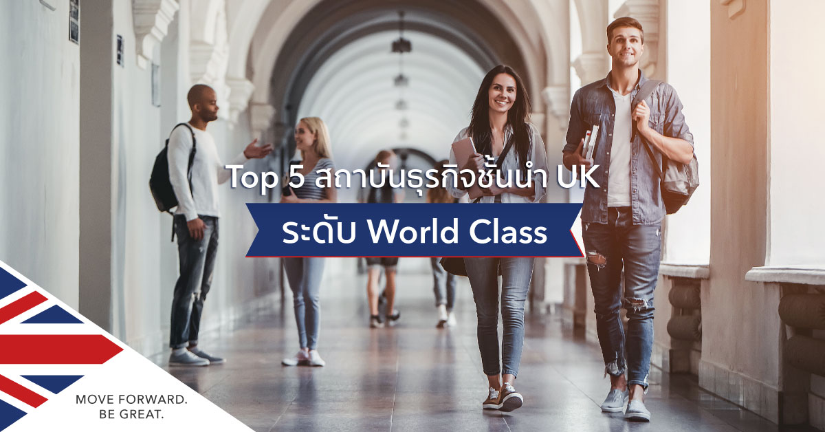 top 5 UK for business