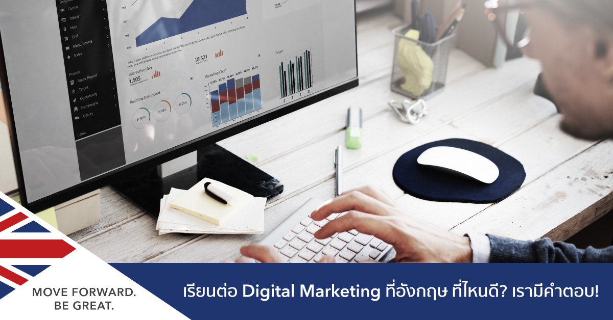 Digital Marketing in UK