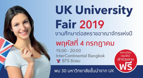 Feb fair 2019