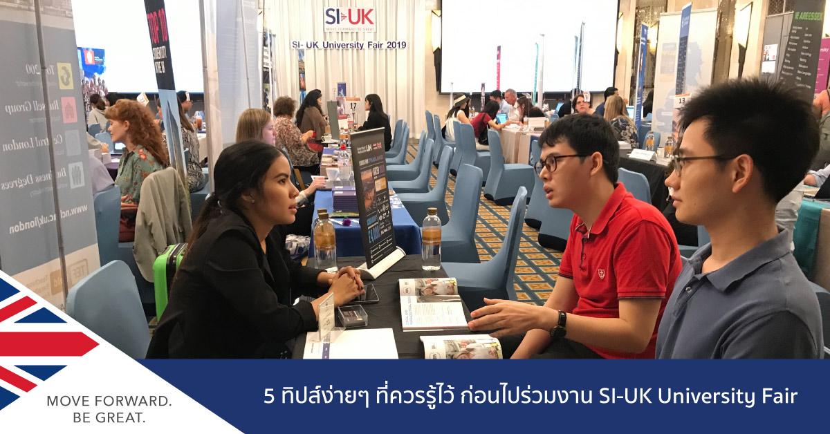 SI-UK University Fair